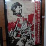 Mao aglow